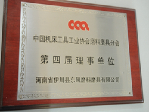 Member of Fourth CMTBA Abrasives Branch.